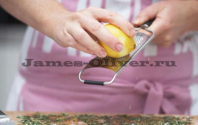 Потереть лимон на доску